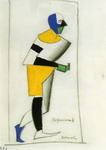 Sportsman. Sketch of a costume for the opera
