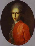 Portrait of Prince Ivan Bariatinsky as a Youth.