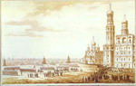 View of Sobornaya Square in the Moscow Kremlin.