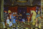 Set design for de la Halle's pastorale Le Jeu de Robin et Marion in St. Petersburg, Antique Theater.